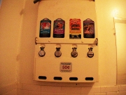 Tony_Ward_Studio_old_court_house_Radford_Virginia_condom_machine